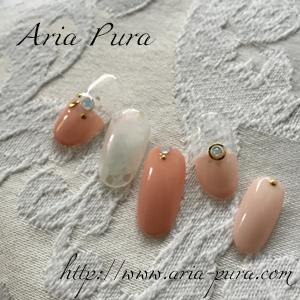 Beige | Aria Pura