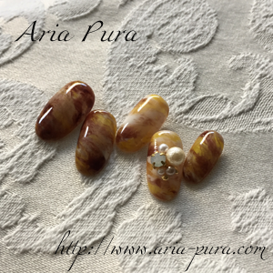 Brown | Aria Pura