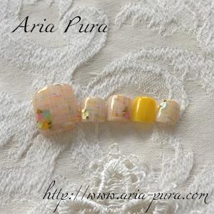 Foot | Aria Pura