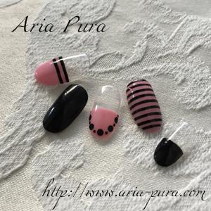 Pink | Aria Pura