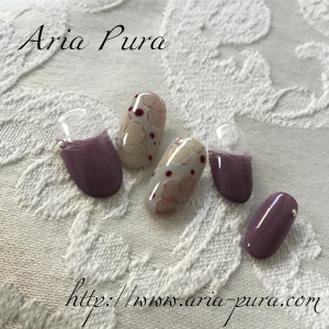Purple | Aria Pura