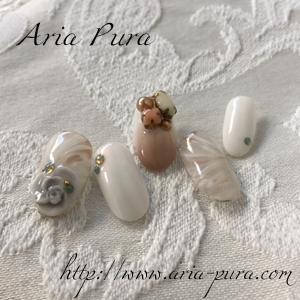 White | Aria Pura