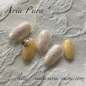 Yellow | Aria Pura