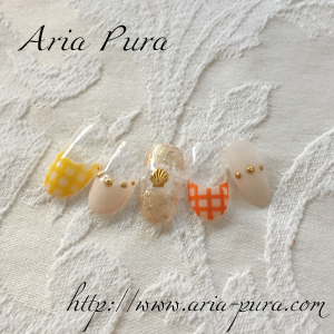 Coloful | Aria Pura