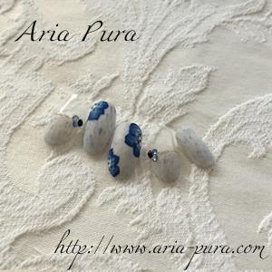 Navy | Aria Pura