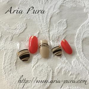 Orange | Aria Pura