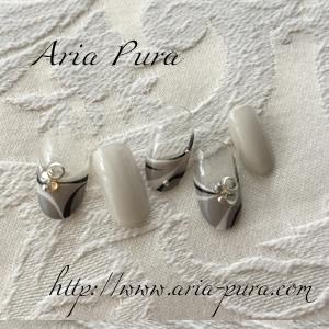 Gray | Aria Pura