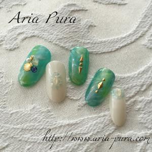Green | Aria Pura